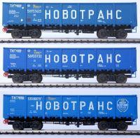 """20101 R-Land Набор из трех полувагонов 12-296 """"Новотранс"""""""