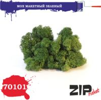 70101 Мох макетный, зеленый 50 гр.