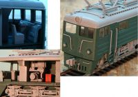 ВЛ-23 набор для сборки стендовой модели